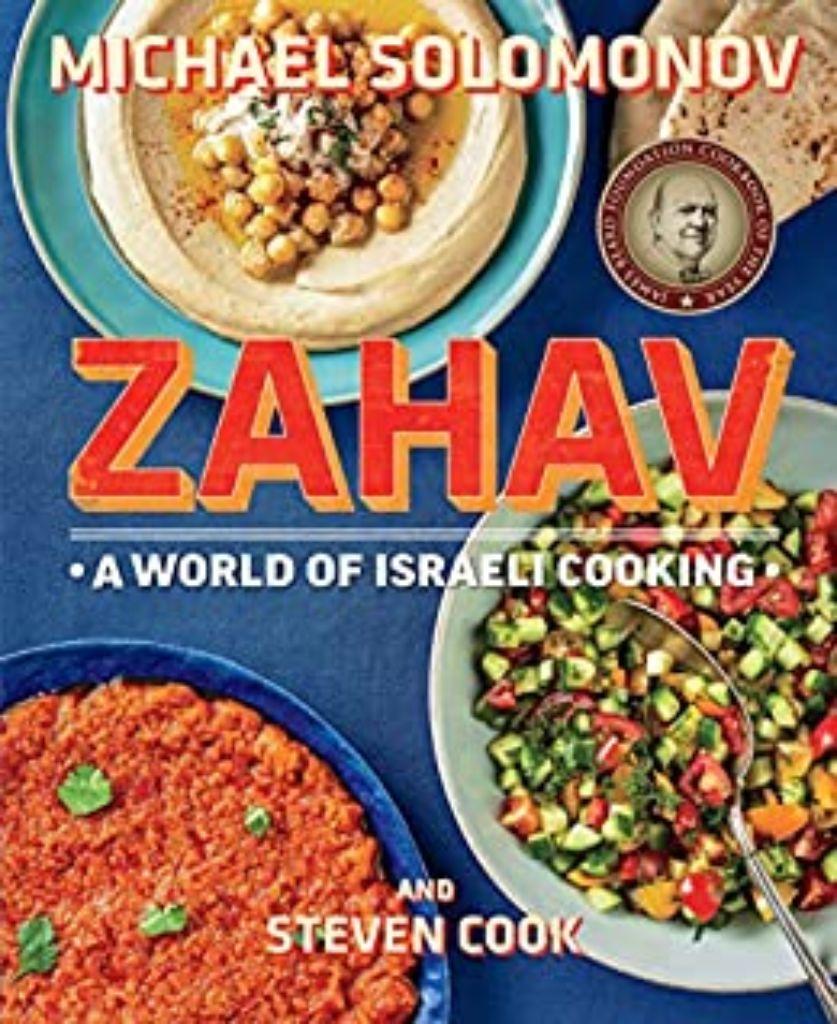 zahav gastronomía israel