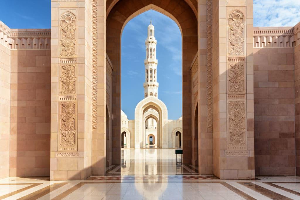seguro de viaje para Omán
